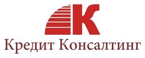 Кредит Консалтинг - кредитный брокер в Санкт-Петербурге